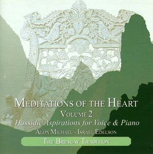 Michael/ Edelson : Vol. 2-Meditations of the Heart
