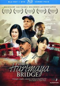 Harimaya Bridge: Live Action Movie
