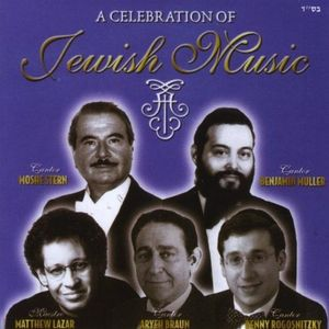 Celebration of Jewish Music /  Various
