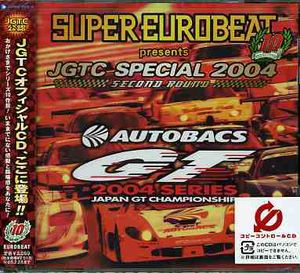 Super Eurobeat /  Various [Import]