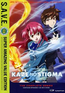 Kaze No Stigma: Complete Series - Save