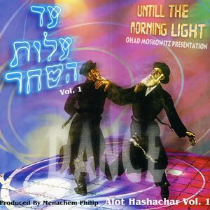 Ad Alot Hashachar-Until the Morning Light 1