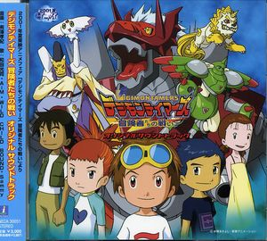 Digimontamers: The Movie [Import]