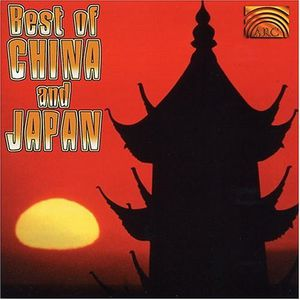 Best of China & Japan /  Various