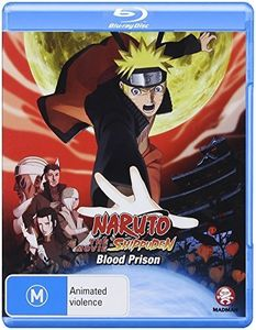 Naruto Shippuden: The Movie 5-Blood Prison [Import]