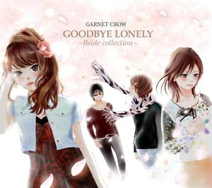 B-Side Best: Goodbye Lonely B Side Collection [Import]
