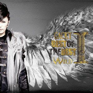 Best of the Best 1: Wild [Import]