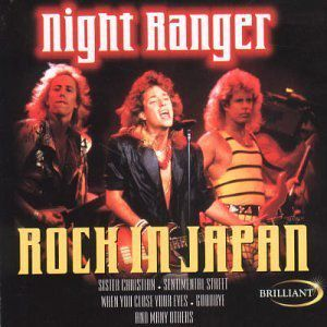Rock in Japan [Import]