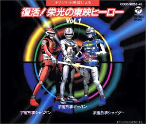 Revival 1 [Import]