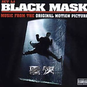 Black Mask [Import]