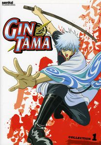 Gintama: Collection 1