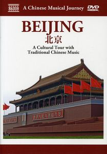 Musical Journey: Beijing - Cultural Tour with