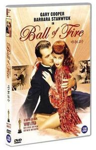 Ball of Fire (1941) [Import]