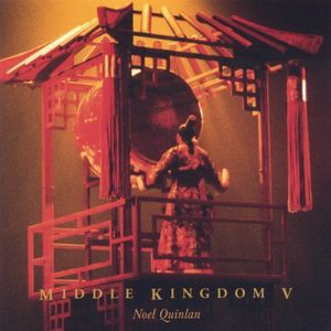 Middle Kingdom 5