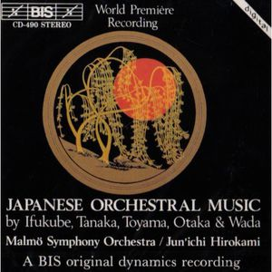 Japanese Orchestral Music /  Various
