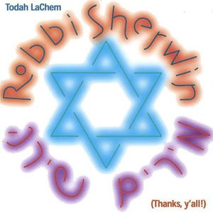 Todah Lachem Thanks Y'all!