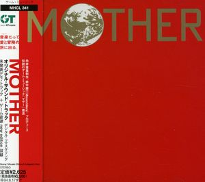 Mother (Original Soundtrack) [Import]