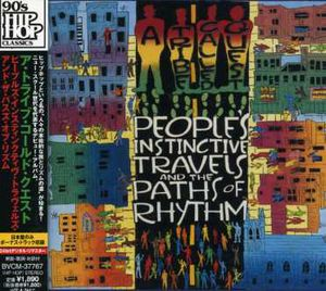 Peoples Instinctive Travels & Pat [Import]