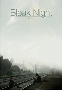 Bleak Night