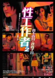 True Women for Sale [Import]