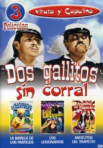 Dos Gallitos Sin Corral (3 Pack)