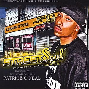 Streetsoul the Compilation