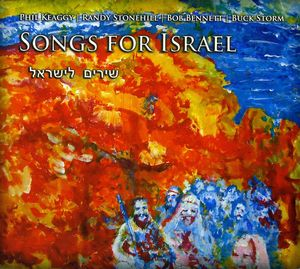 Songs for Israel