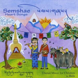 Semshae-Heart Songs