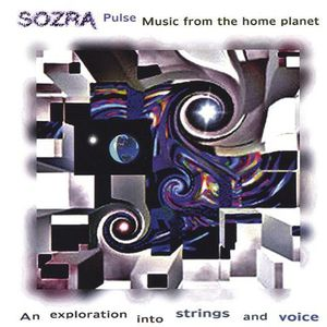 Pulse Music from the Home Planet