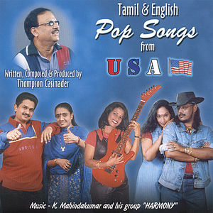 Tamil & English Pop Songs from USA