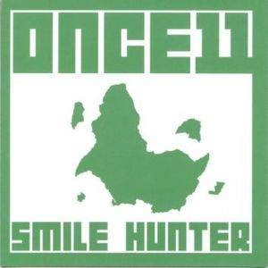 Smile Hunter