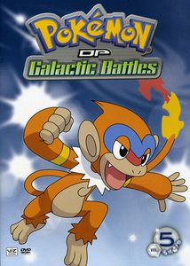 Pokemon: DP Galactic Battles 5