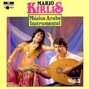 Musica Arabe Instrumental 3 [Import]