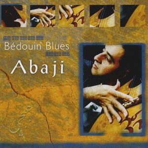 Badouin's Blues