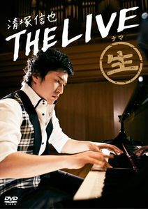 Live K'Z Piano Show 2013 Tokyo [Import]