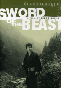 Sword of the Beast (Criterion Collection)