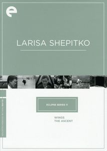 Two Masterpieces By Larisa Shepitko (Eclipse Series 11)