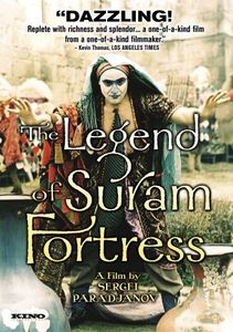Legend of Suram Fortress