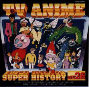 TV Anime History 26 /  Various [Import]