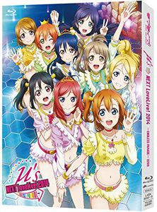 Love Live M's Next Lovelive 2014-Endless Parade [Import]