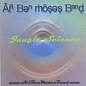 Jungle Science