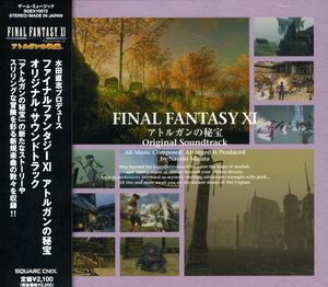 Final Fantasy (Original Soundtrack) [Import]