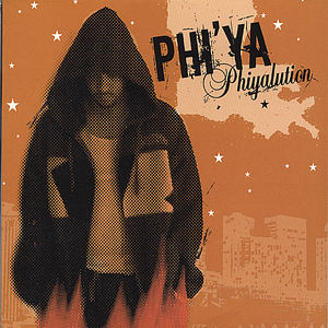 Phiyalution