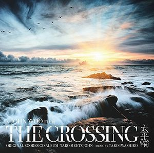 Crossing (Original Soundtrack) [Import]