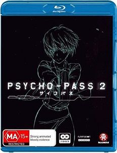Psycho-Pass 2: The Complete Season 2 [Import]