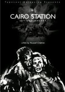 Cairo Station: 50th Anniversary Edition