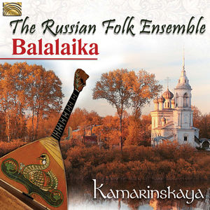 Russian Folk Ensemble - Balalaika