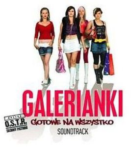 Galerianki (Original Soundtrack) [Import]