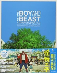 Boy & The Beast (2015) [Import]