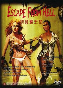 Final Escape from Hell [Import]